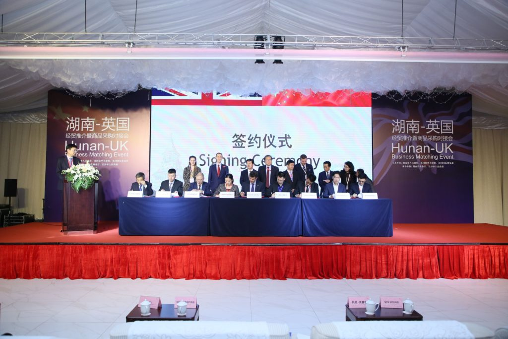 Lincolnshire Trade group attended CIIE 2018 林肯郡及中英格兰引擎参加中国国际进口博览会CIIE